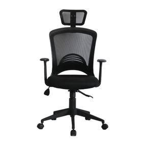 כסא דגם דנמרק גבוה