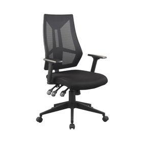 כסא עבודה (מחשב) – דגם ארגו