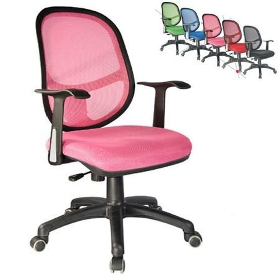כסא עבודה (מחשב) - דגם ברוש