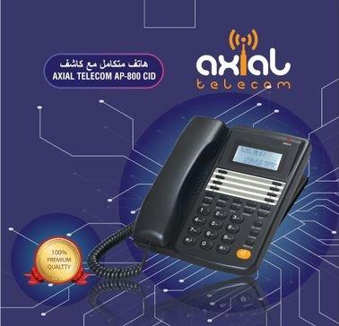 هاتف  مع كاشف Axial Telecom AP-800 CID