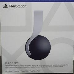 سماعة سوني PS5 3D