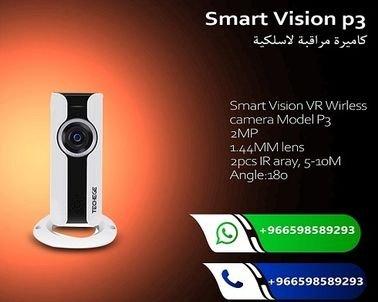 كاميرات المراقبة المتطورة متعددة الاشكال