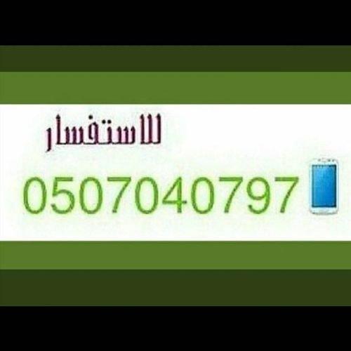 سياره نقل اثاث شقه خارج الرياض 0507040797