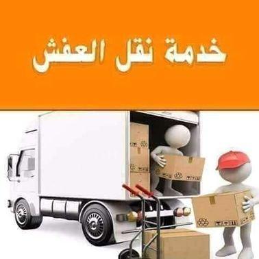 0797098721خدمات نورهان لخدمات نقل الأثاث عمان والمحافظات