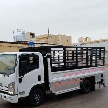 دينا نقل عفش غرب الرياض 0554453758