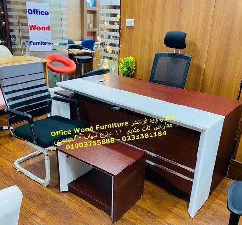 اثاث مكتبي مستورد اثاث مكتبي تصنيع محلى مكاتب طاولات خلايا عمل اثاث شركات