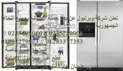 الموقع الرئيسي صيانة ويرلبول كفر الشيخ