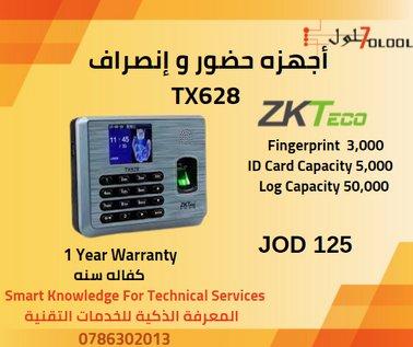 عروض خيالية على ساعات مراقبة دوام الموظفين بسعر 125 دينار شامل التركيب ZK Time Attendance X628