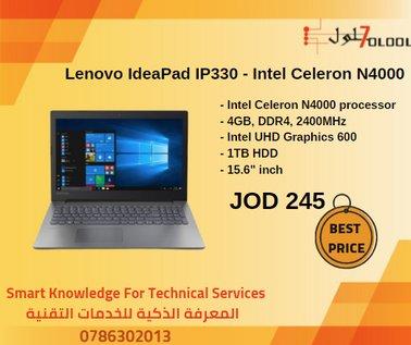 اقوى العروض على لابتوبات لينوفو IDEA PAD 330 بأقل الاسعار