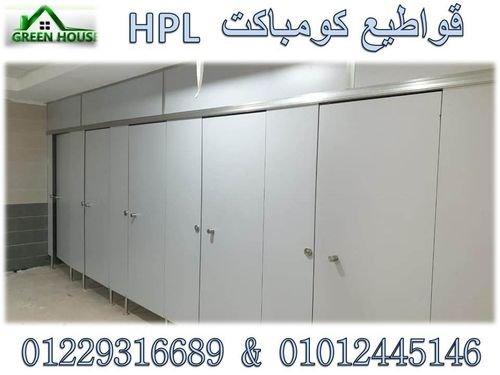 جرين هاوس لبيع الكومباكت HPL بالمتر المربع