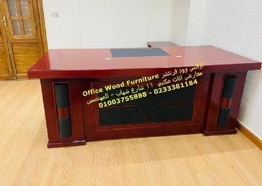 مكاتب فخمة _ كراسي مكتب عالية الجودة _ اثاث مكتبي ضمان عام من اوفيس وود