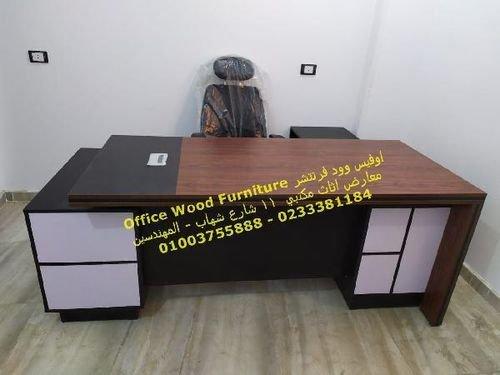 تجهيز مكاتب ادارية اثاث مكتبي راقى اثاث شركات مكاتب كراسي مكتب