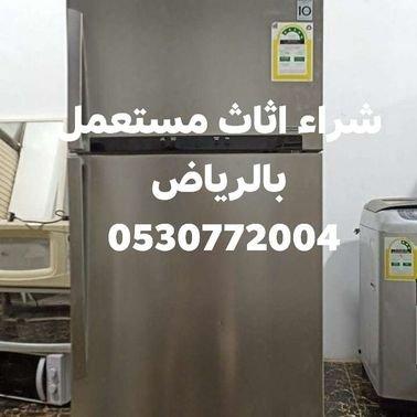 دينا نقل عفش خارج الرياض