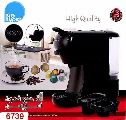 صانع القهوة نسبريسو 6738