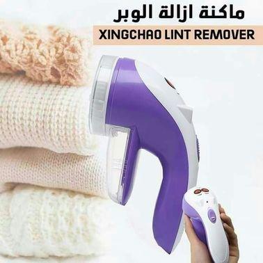 جهاز ازاله الوبر عن الملابس الكهربائيه تعمل بالشحن, سهله الاستخدام, الجهاز 6 شفرات .