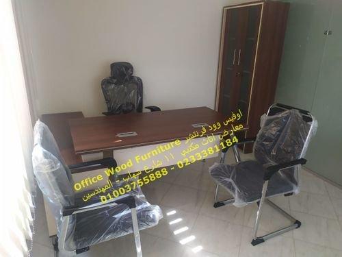 اثاث شركات مكاتب مودرن فرش مقرات خلايا عمل انتريهات مكتب معارض اثاث مكتبي