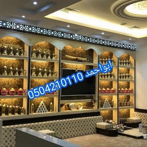 ديكور مشبات رخام0110 421 050,مشبات ملكية مميزة