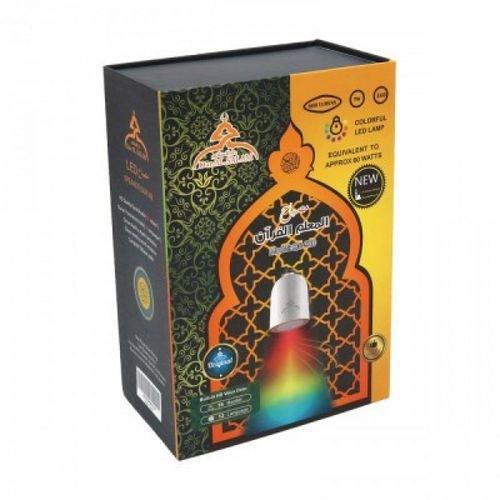 مصباح LED المطور لتعليم القرآن الكريم - دار السلام
