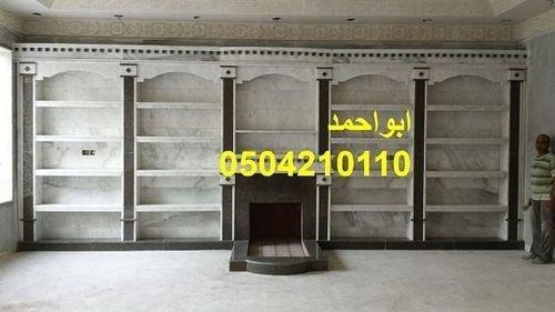 ديكور مشبات رخام,0110 421 050,مشبات ملكية مميزة