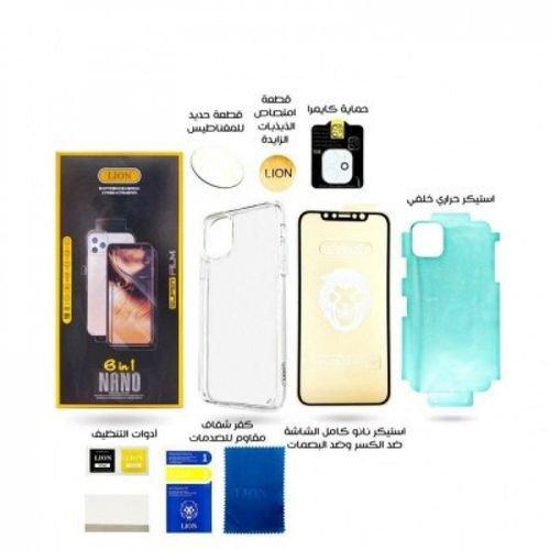 بكج الحماية الاقوى 6 في 1 من ليون LION للايفون -iPhone