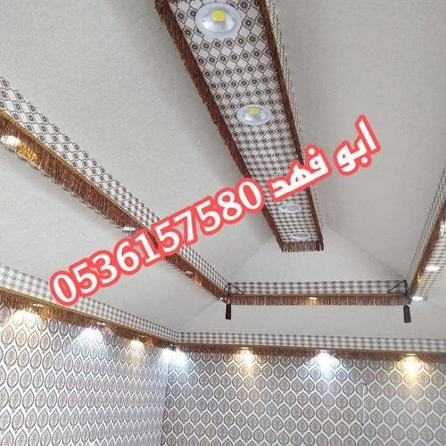 صور بيوت شعر ملكيه   ديكور بيت شعر ملكي