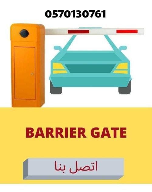 مواقف السيارات المدفوعة