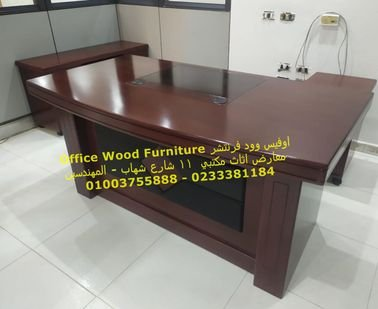 مكاتب خشب طبيعى ترابيزات اجتماعات مكتبات اثاث مكتبي تصنيع اوفيس وود