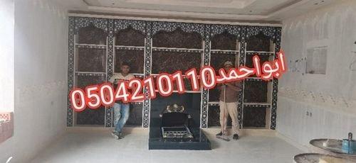ديكور مشبات رخام,0110 421 050 ,مشبات ملكية مميزة