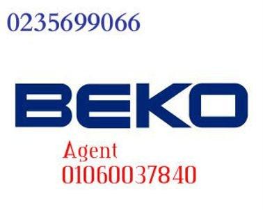 رقم صيانة ثلاجات بيكو مصر الجديدة