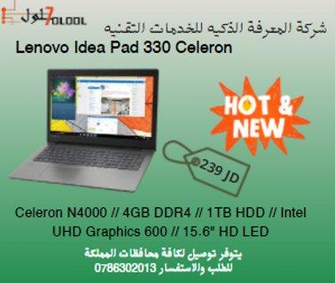 اقوى العروض على لابتوبات لينوفو 1TB HDD , 4GB RAM الجيل العاشر