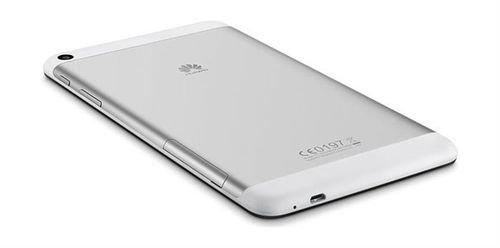 Huawei MediaPad T1 7 Tablet back Silver/Black
