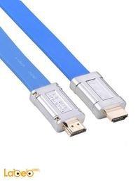 كابل HDMI مسطح عالي السرعة HD U2-GO طول 3 متر U2-C-HF03-ZC-50004
