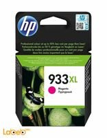 HP 933XL Ink Cartridge Ma