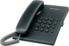 Panasonic Telephone with Cord - KX-TS500