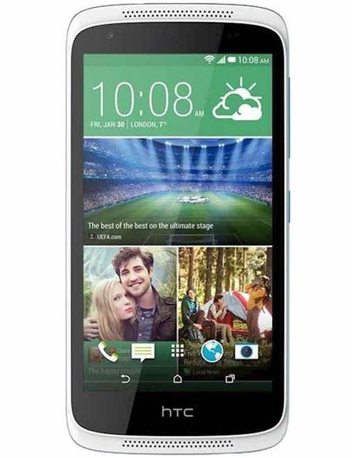 HTC ديزاير 526G ذاكرة 8GB ابيض