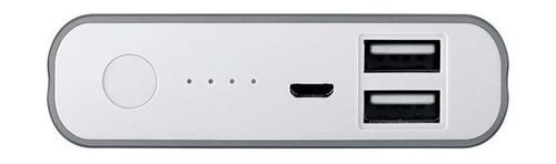 Huawei Power Bank13000 mAh Silver color back