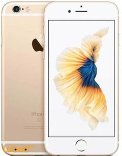 Apple iPhone 6S - 16GB - 4.7 inch - Gold color
