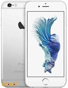 موبايل ايفون 6S بلس ابل - 16 جيجابايت – فضي - iPhone 6S Plus