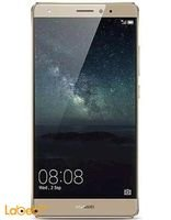 Huawei Mate S smartphone 64GB 5.5 inch Gold
