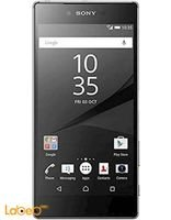 Sony Xperia Z5 Premium 32GB Chrome
