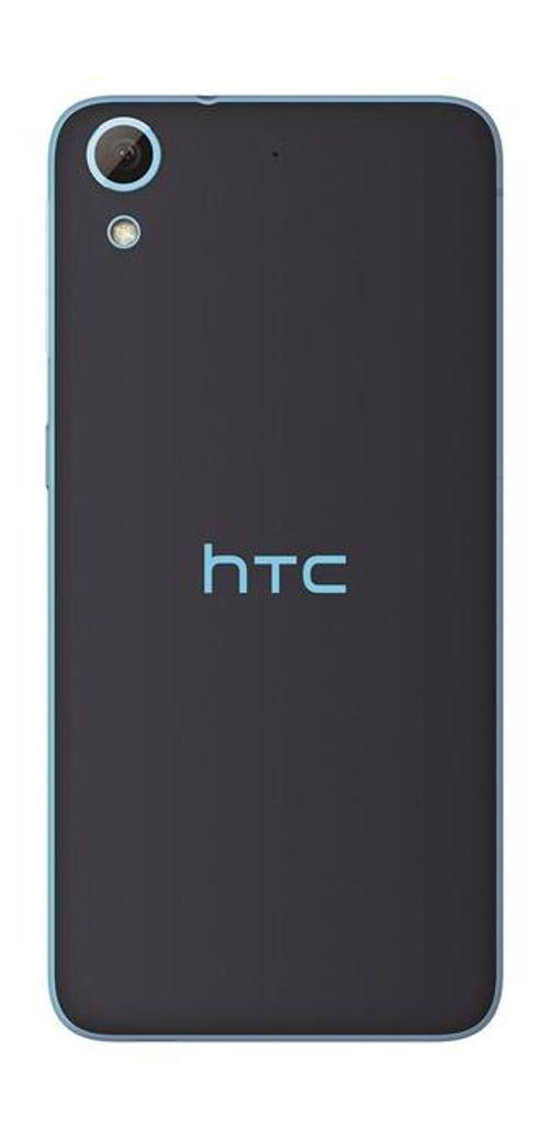 خلفية موبايل HTC ديزاير 626 أزرق