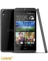 HTC Desire 826 smartphone 16GB Dual SIM Grey