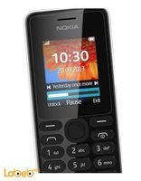 White Nokia 108 mobile screen