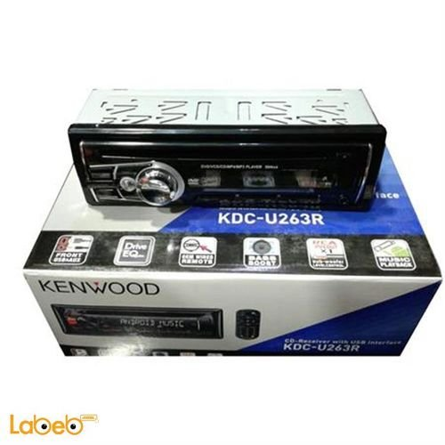 KDC-U263B Kenwood car CD Player USB and AUX