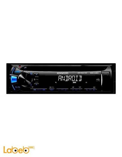 KDC-U263B Kenwood car CD Player