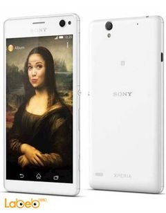 Sony Xperia C4 dual smartphone - 16GB - 5.5Inch - white color