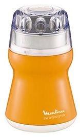 مطحنة القهوة مولينكس - 1800 واط - لون برتقالي - موديل AR1100