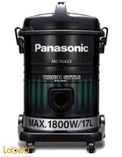 Panasonic Drum Vacuum Cleaner - 1800Watt - Green - MC-YL623