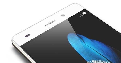 White Huawei P8lite ALE L04