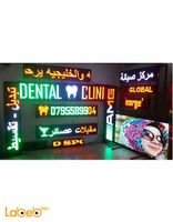 LED Electronic Signs